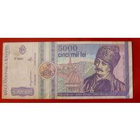 5000 лей 1992 года.