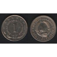 Югославия _km59 1 динар 1975 год (f04)