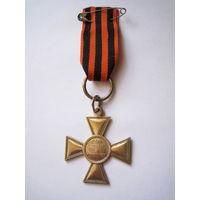 "Крест ""За победу при Прейш-Ейлау"" подвесной, на ленте (копия)"