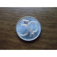 Чехия 50 геллеров 2002