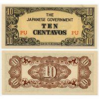 Филиппины (Японская оккупация) 10 центов (образца 1942 года, P104a, UNC)