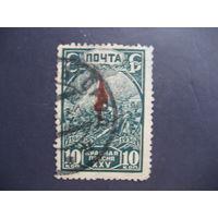 СССР 1930 25 лет первой русской революции вертикальный водяной знак