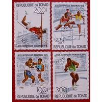 Чад. Спорт. ( 4 марки ) 1976 года.