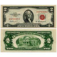 США. 2 доллара (образца 1953 года, 1953A, P380a, XF)