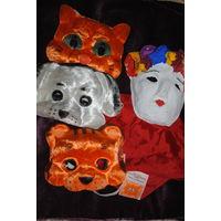 Карнавальные маски для детей времён СССР -*(практически новые) + пионерский галстук-!