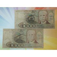Бразилия 10000 Крузейро и 10000 с надпечаткой 10 крузадо 1981 - 86 гг.