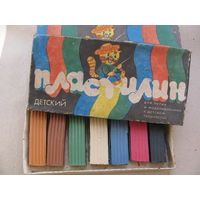 Пластилин детский для лепки и моделирования в детском творчестве. СССР. цена за 1 коробку