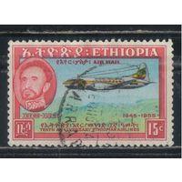 Эфиопия Имп Авиа 1955 Самолет #348