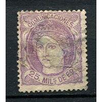 Испания (Временное правительство) - 1870 - Аллегория Испания 25M - (есть тонкие места) - [Mi.100b] - 1 марка. Гашеная.  (Лот 119o)