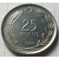 Турция 25 курушей, 1961           ( 2-7-2 )
