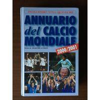 ANNUARIO DEL CALCIO MONDIALE 2000/01