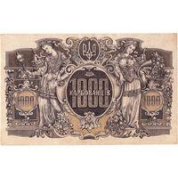 1000 карбованцев, гетман Скоропадский, УНР, 1918 г. аUNC (без в/з, варшавский выпуск)