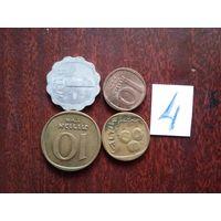 4 монеты израиль
