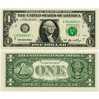 США. 1 доллар (образца 2006 года, G, Иллинойс, P523, номер со звездой *, UNC)