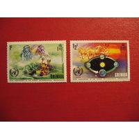Марка 100 лет всемирной метеорологической организации (Греческие боги) 1973 год Гренада