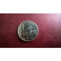 Румыния 1 лей, 1966