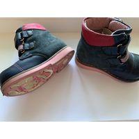 Детские ботинки Shagovita VERO ортопедические
