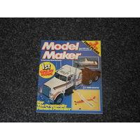 Журнал Model Maker april 1980