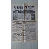 Газета Час Польша--1сентября 1939г.Первый день Второй мировой войны.