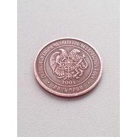 20 драм 2003 г. Армения.