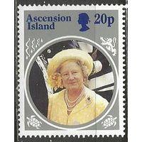 Остров Вознесения. Королева Елизавета-мать. 1985г. Mi#379.