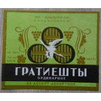 Этикетка. вино СССР-МССР. 0072