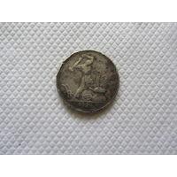 50 копеек 1924 г. П.Л. , с моей пересылкой.