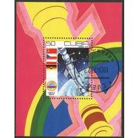 Куба 1979. День космонавтики. Блок гаш.