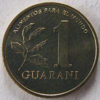 Парагвай 1 гуарани 1993 KM#192 ФАО в холдере