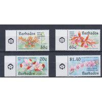 [1492] Барбадос 1992. Флора.Цветы.Орхидеи.
