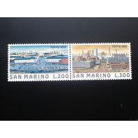 Сан-Марино 1975 Токио сцепка