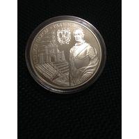 Серебряная монета радзивил слуцкие пояса стоимость republique gabonaise 2000 francs cfa 2014