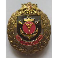 Управление Черноморского флота - 91 Финансово-экономическая служба