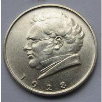 Австрия, 2 шиллинга, 1928, серебро