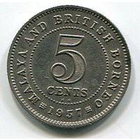МАЛАЙЯ - 5 ЦЕНТОВ 1957