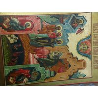Икона Сретение Господне.   19 век.