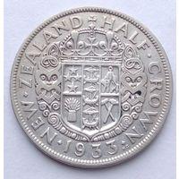 Новая Зеландия 1/2 кроны 1933, серебро