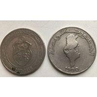 1 динар 1990,1997 Тунис