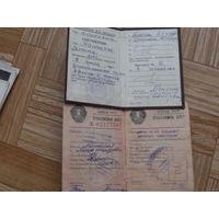 Документы. Профсоюзный билет и удостоверение (1960 и 1964 гг.) Цена за два.