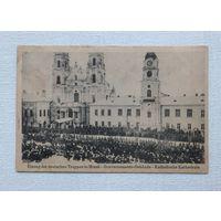 Минск немецкий парад 1 Мировая война 1918 год