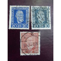DR 1924 Рейх. Германия. Mi.368, 369, 362 (Mi.2.4 euro)