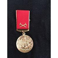 За заслуги в разведке недр Мингео СССР лмд