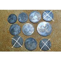 Реплики (копии) царских монет, железо - 10шт. Сувенир. Цена за - 1шт!
