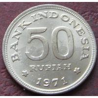 3648: 50 рупий 1971 Индонезия
