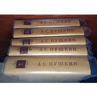 А.С.Пушкин - Собрание сочинений в 10-ти томах, 1977 г.