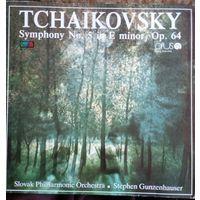 Tchaikovsky - Symphony N5 (Slovak philarmonic orchestra - Stephen Gunzenhauser)