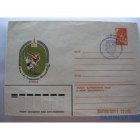 Конверт Олимпиада-80(футбол) гашение финал по футболу