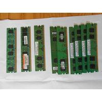 Оперативная память 4  - (256 мб)