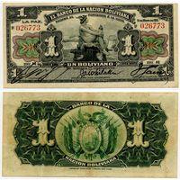Боливия. 1 боливиано (образца 1911 года, P102a, чёрные буквы серии, подпись 2)