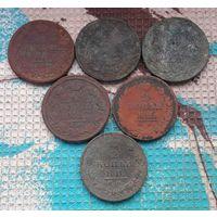 Российская Империя 2 копейки 1811-1813 года. Александр I. 6 монет! Инвестируй в историю!